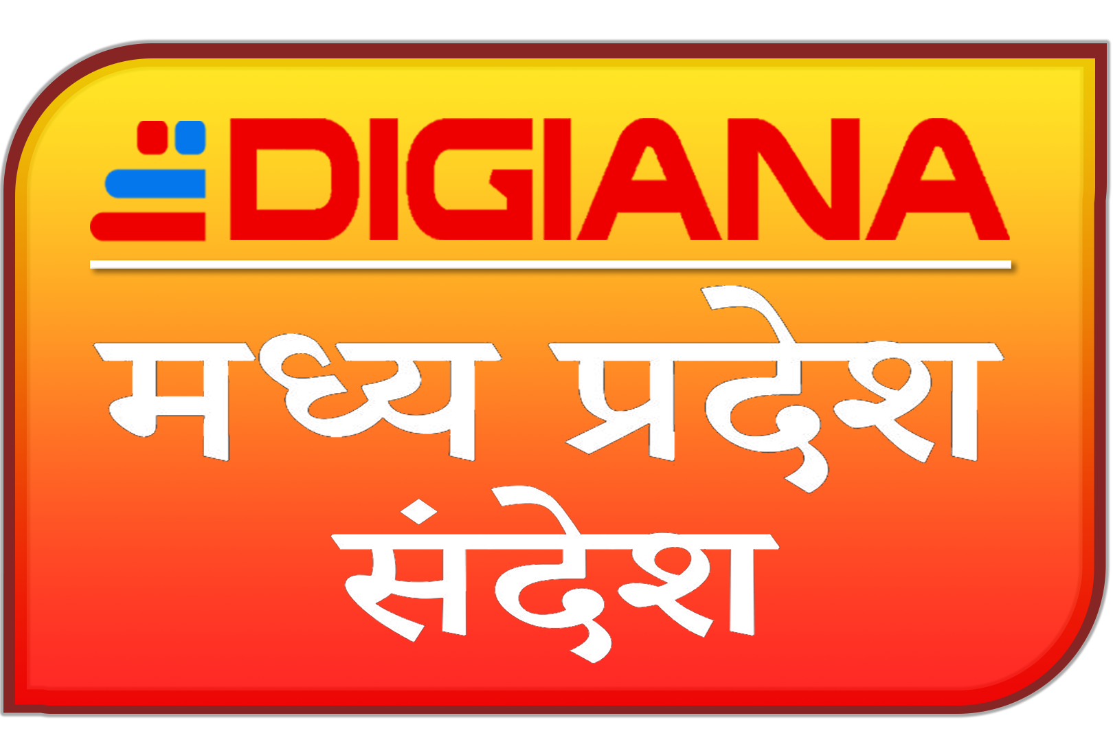 http://digiana.com/assets/uploads/live_tv/20211027151349.png