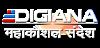 http://digiana.com/assets/uploads/news/20210806185541.png