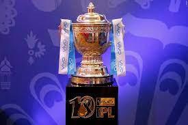17 अक्टूबर को हो सकती है आईपीएल की दो नई टीमों की नीलामी, नहीं होगा ई-ऑक्शन