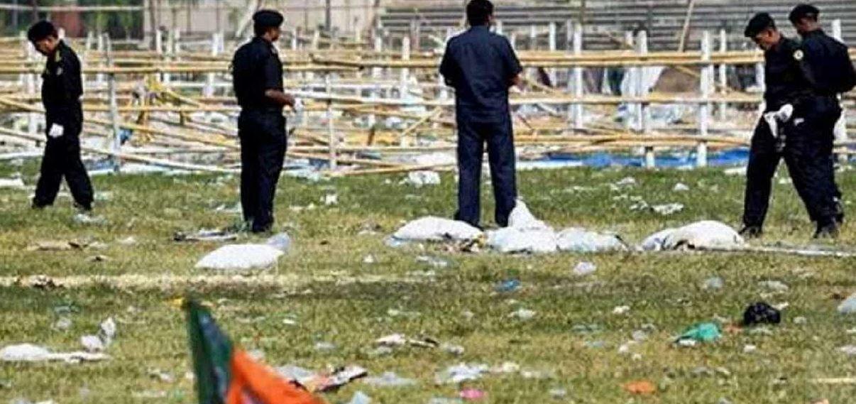 गांधी मैदान ब्लास्ट मामले में NIA कोर्ट का बड़ा फैसला, 9 आरोपी दोषी करार