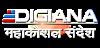 https://digiana.com/assets/uploads/news/20210806185454.png